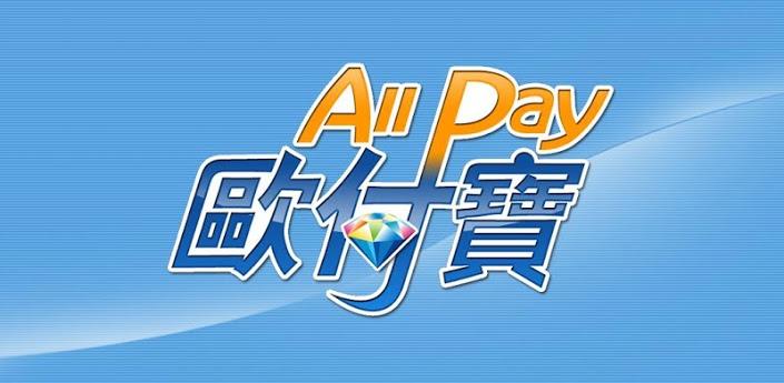 線上付款,線上刷卡,歐付寶,pay,付款,麥書文化,購書