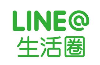 LINE,好友圈,生活圈,加入,麥書文化,線上客服,購書,諮詢