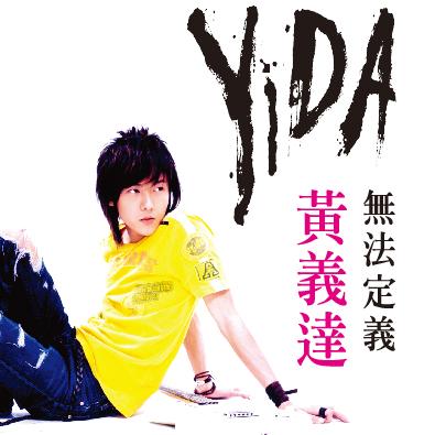 黃義達,YiDA