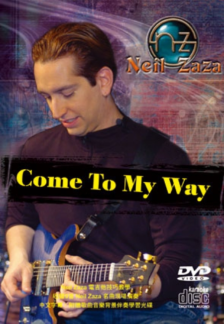 Come To My Way