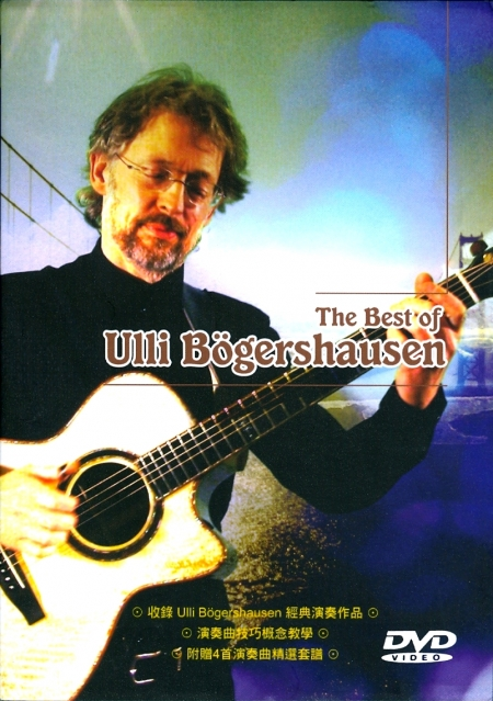 The Best Of The Ulli Bogershausen