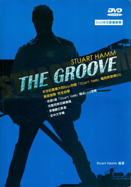 The Groove《電貝斯基礎、進階》