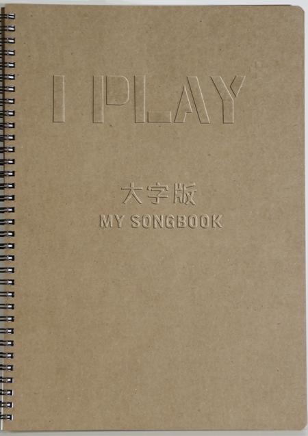 IPLAY,音樂手冊,樂譜,簡譜,口琴,直笛,二胡,吉他,烏克麗麗,小提琴