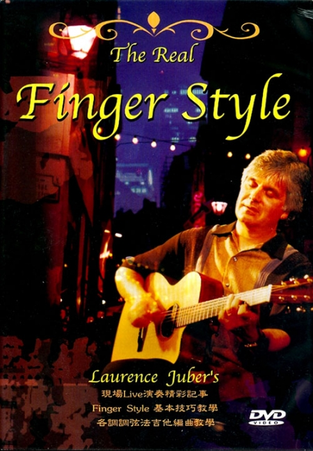 The Real Finger Style